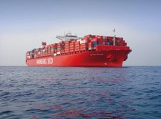 Hamburg Süd Receives 8000 New Containers Majesty Of The Sea, Tanker Ship, Maersk Line, Aviation Technology, Merchant Marine, Private Yacht, Cargo Container, Weird Cars, Water Crafts
