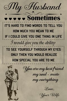 police Poster - to my husband Inspirational Quotes For Husband, Love My Husband Quotes, Message For Husband, Soulmate Love Quotes, Love Quotes For Him, True Quotes, Funny Quotes, Police Poster, Fathers Day Quotes