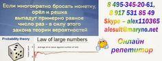 Дискретная математика. Помощь в решении задач онлайн: Дискретная математика - Высшая математика онлайн п...