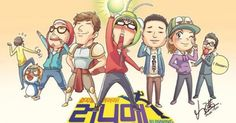 Step by Step Guide: Running Man - Beyond HallyuBeyond Hallyu
