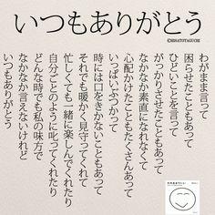 父の日に言葉のプレゼントを の画像|女性のホンネ川柳 オフィシャルブログ「キミのままでいい」Powered by Ameba