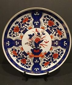 """Beautiful Vintage Imari 12.5"""" Plate, White Ceramic w/ Red And Blue Floral Motif"""