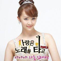 SISTAR's Dasom and Kim Tae Hyung sing 'Ya Ya Ya' for their drama 'Love Through Song' OST   allkpop.com