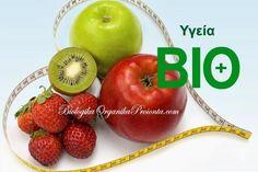Αυτή είναι η καλύτερη δίαιτα για το 2015! http://biologikaorganikaproionta.com/health/155620/