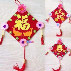 wall decor Chinese New Year Crafts For Kids, Chinese Arts And Crafts, Art For Kids, New Year's Crafts, Diy And Crafts, Paper Crafts, Chinese New Year Decorations, New Years Decorations, Chines New Year