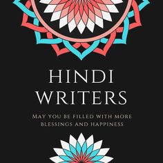 For all the Hindi writers out there! Follow @hindiwriters on Instagram as well as Mirakee. Flaunt your shayari and get featured on @hindiwriters.