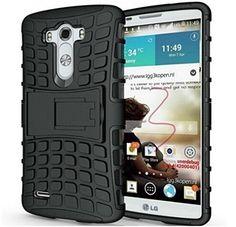 Husa LG K7 si Husa LG K4 Silicon antisoc, oferai telefonului tau o protectie buna antisoc la un pret foarte bun, scapa de costurile mari pentru incidente.