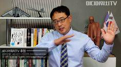 [변희재의 시사폭격] 홍준표와 탄핵세력의 박근혜 무능론, 또 다른 거짓과 사기
