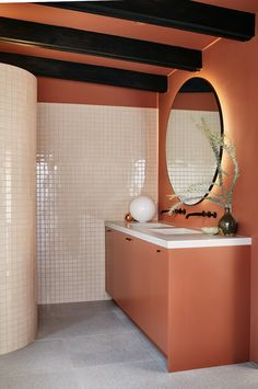 Zebra Print Bathroom Decor – Home Colour Ideas Zebra Print Bathroom, Modern Bathroom Colours, Orange Bathrooms, Modern Bathroom, Bathroom Tile Designs, Bathroom Decor, Bathroom Remodel Master, Amazing Bathrooms, Tile Bathroom