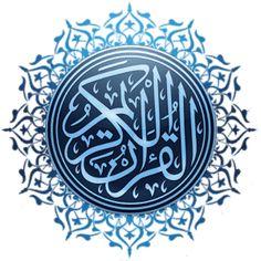 70 Best القرآن الكريم مكتوب Images In 2020 Quran Holy Quran