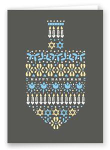 Hanukkah Card | Folded Words