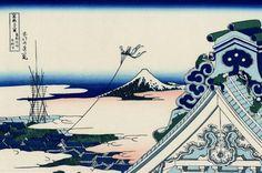 """Asakusa Honganji Temple in the Eastern Capital"" (東都浅草本願寺/Tōto Asakusa honganji); Asakusa Honganji Temple in the Eastern capital (Edo) - ""Thirty-six Views of Mount Fuji"" by Hokusai Japanese Artwork, Japanese Painting, Japanese Prints, Monte Fuji, Great Wave Off Kanagawa, Katsushika Hokusai, Art Japonais, Landscape Prints, Art Graphique"
