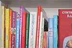 Gebrauchte Bücher verkaufen: Buchankauf & CD Ankauf bei momox.de