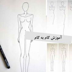 You certainly want to sketch a fashion figure without guidelines, I show you how fashion figure drawing without drawing guideline, Fashion Drawing Tutorial, Fashion Illustration Tutorial, Fashion Figure Drawing, Fashion Model Drawing, Fashion Illustration Dresses, Fashion Design Drawings, Fashion Sketches, Fashion Designing Course, Fashion Design Classes
