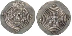 Sasanian. Khusru II. AR drachm. 590-628 AD. Crowned bust of king right, crown decorated with wings /Fire altar flanked by attendants. YZ=Yazd- 38. Gobl-II/3, Rare, 4.18g