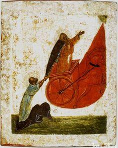 огненное восхождение пророка илии - Поиск в Google