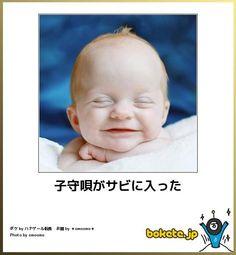 【「快適な空の旅をお楽しみ下さい。」】前代未聞の切り返し!(11選)   WARAKAN-ワラカン   Page 14