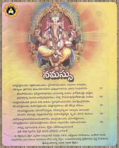 Vedic Mantras, Hindu Mantras, Devotional Quotes, Daily Devotional, Lord Ganesha, Lord Shiva, Hindu Vedas, Bhakti Song, Jai Hanuman