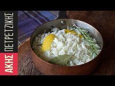 Ρύζι μπασμάτι    Άκης Πετρετζίκης