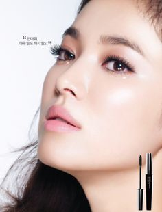 song hye kyo's nose. Just in case I break my nose or my septum deviation gets bad enough.