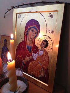 Orthodox Prayers, Orthodox Christianity, Prayer Corner, Queen Of Heaven, Holy Family, Orthodox Icons, Blessed Mother, Altars, First Love