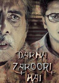 Pari 2018 Indian Movie Watch Online Full Action Movie