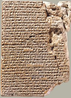 The Babylonian cuneiform tablet with stew recipes (1700 BC). Courtesy of Yale Babylonian Collection