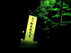 国宝 a national treasure  松本天守 MATSUMOTO castle
