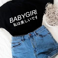 60197637e7ca 15 Best Japanese t shirts images