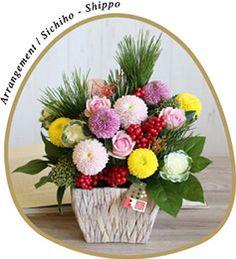 お正月の花・お飾り、フラワーギフト特集-迎春 2017年お正月 | 花・花束の通販|青山フラワーマーケット