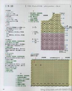 Asahi Original - Handmade Clothes for Baby 2010 - 雪花新闻 Crochet For Kids, Knit Crochet, Crochet Sweaters, Knitting Patterns, Crochet Patterns, Handmade Clothes, Handicraft, Diy Design, Free Pattern