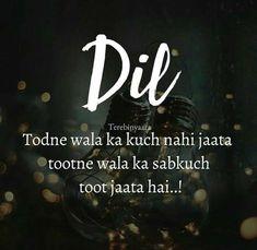 Badar Munir khan don 💔😳😢😭😭😭 Bewafa Quotes, Heart Quotes, Woman Quotes, Secret Love Quotes, True Love Quotes, Inspirational Quotes About Success, Flirty Quotes, Mixed Feelings Quotes, Broken Words
