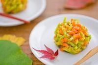 fall wagashi #japan #autumncolors