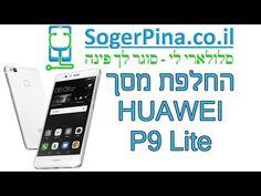 מעבדת תיקונים לוואווי P9 - סלולרי לי Galaxy Phone, Samsung Galaxy
