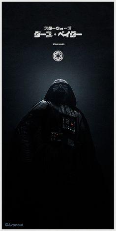 Darth Vader by avanaut