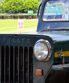 old willys jeep