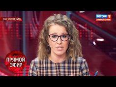 Ксения Собчак впрямом эфире на«России 1». Какэтобыло: Она опаздывает наполовину программы, Малахов боится произнести фамилию Навального — Meduza