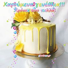 Κάρτες Με Ευχές Γενεθλίων Happy Birthday, Birthday Cake, Desserts, Food, Quotes, Happy Brithday, Tailgate Desserts, Quotations, Deserts