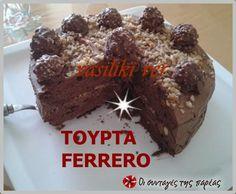 Cake Ferrero Rocher #sintagespareaρs