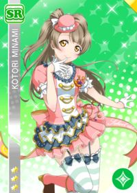 A collection of Minami Kotori's cards in Love Live! School idol festival.
