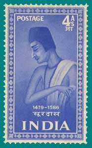 Date of Issue : 1 October 1952 Occasion : Indian Saints and Poets Surdas Price : 4 AS