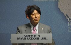 Masuzoe Nephew Tipped to Win Tokyo Governor Election