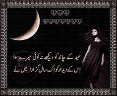 romantic urdu shayari  urdu sad shayari  urdu shayari mohabbat  urdu shayari love  urdu poetry  ghalib shayari  funny urdu shayari  hindi shayari http://www.123freetips.com http://www.beautykeys4u.com