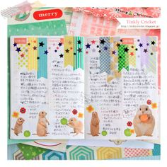 Inspiration: vertical washi tape and confetti stars from Tinkly cricket. Nice on a card or envelope.