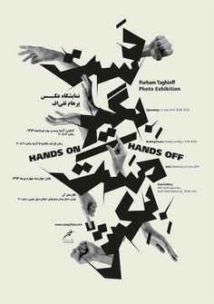 ‫ Pedram Harby HANDS ON/HANDS OFF Parham Taghioff Photo Exhibition  Opening: Friday 13 June 2014, 16:00-20:00
