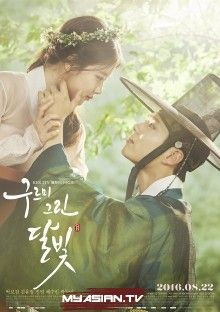 Love In The Moonlight. I just finished this series this morning. I love how it ends. Great actors. Worth watching.
