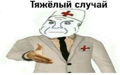 Sorry Memes, Love Memes, Funny Memes, Jokes, Samurai, Hello Memes, Russian Humor, Chill Wallpaper, Ukulele Chords