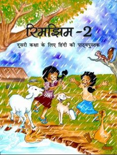 Download NCERT/CBSE Book: Class 2: Hindi: Rimjhim Best Poems For Kids, Hindi Poems For Kids, Short Stories For Kids, Kids Poems, Hindi Worksheets, 2nd Grade Worksheets, Kindergarten Worksheets, Moral Stories In Hindi, Math Bulletin Boards