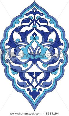 Ottoman Design #decor #invitations