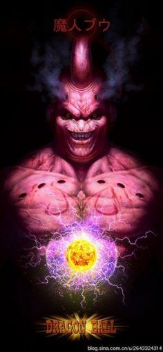 Le site du Japon   Les méchants de Dragon Ball peint par un artiste Chinois - Le site du Japon
